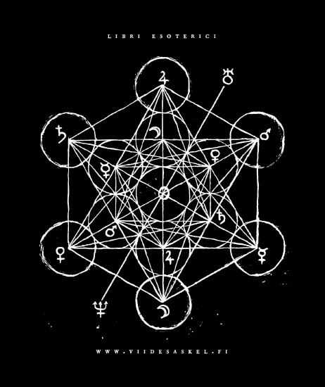 Demons cube t-shirt